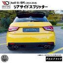 マクストンデザイン Audi S1 (2014-2018) アウディ S-1 専用 ...