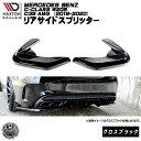 マクストンデザイン MERCEDES BENZ C-CLASS W205 C43 AMG メ...