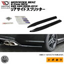 マクストンデザイン Mercedes Benz E-CLASS W212 E63 AMG (20...