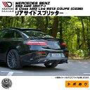 マクストンデザイン MERCEDES BENZ E53 AMG E-Class W213 AMG...