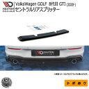 マクストンデザイン VolksWagen Golf 8代目 GTI (2020-) フォ...