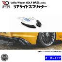 マクストンデザイン Volkswagen Golf 8代目 (2020-) フォルク...