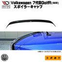 マクストンデザイン Volks wagen Golf R 7代目 後期 専用 ス...