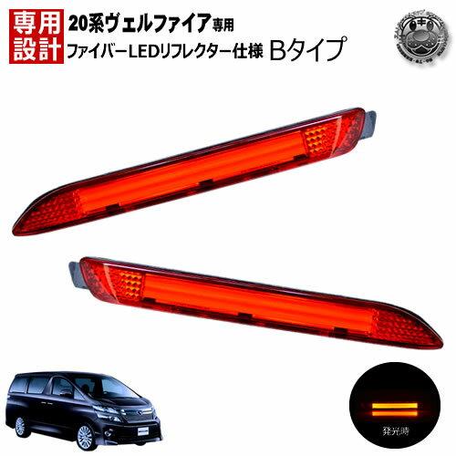 ライト・ランプ, ブレーキ・テールランプ  LED 20 Z B20 02P05Nov16