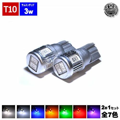 ライト・ランプ, その他  LED T10 samsung 5630 SMD 6 3 6000K8000K ND ND5