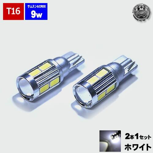 ライト・ランプ, その他  LED T16 CREE 5w 1 0.5w 8 9w SMD LED 50