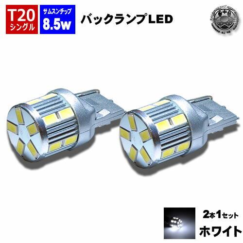 ライト・ランプ, ブレーキ・テールランプ  LED T20 samsung SMD 17 8.5 RP 1234