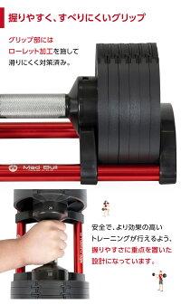 フレックスベル32kg2kg刻みFLEXBELL可変式ダンベルウェイトトレーニング筋トレ宅トレNUO