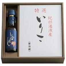 かえりちりめん(いりこ)(500g)・しらすポン酢(150ml)セット