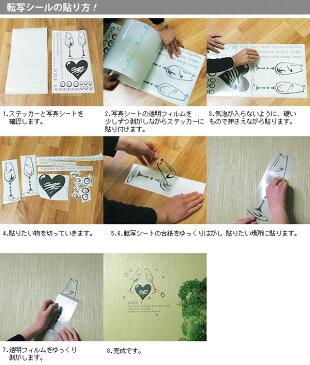 【メール便送料無料】グラフィック ステッカー クマ・ライオン・パンダ スイッチデコレーション JPS-ani hide│転写シール 転写シート