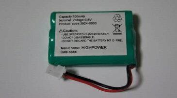 送料無料 スレンダートーンエボリューション コントローラ用 互換バッテリー パック 700mAH 充電池