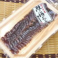 <送料無料>新潟県村上の伝統的珍味【鮭の酒びたし50g】