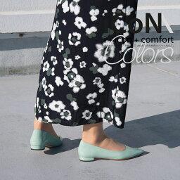 美脚エナメルポインテッドトゥカラーシューズ 足が痛くない(なりにくい) 1.5cmヒール 日本製 通勤 デイリー オフィス カジュアル レディース 22.5cm〜25.0cm 【iCoN】Colors 15P:Sグリーンエナメル(C20141)
