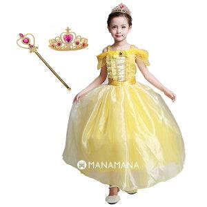 ベル ドレス キッズ プリンセスドレス 子供 衣装 子ども ハロウィン コスプレ 仮装 コスチューム お姫様 女の子 プリンセス セット おもちゃ ドレス 誕生会 小学生 誕生日 プレゼント christmas present 100cm 110cm 120cm 130cm 140cm 4歳 5歳 6歳 7歳 8歳 9歳