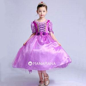 d6cb93eb15d0c ディズニー プリンセス ラプンツェル キッズ ドレス 子ども コスプレ なりきり 衣装 子供 仮装 コスチューム お姫様 塔の上