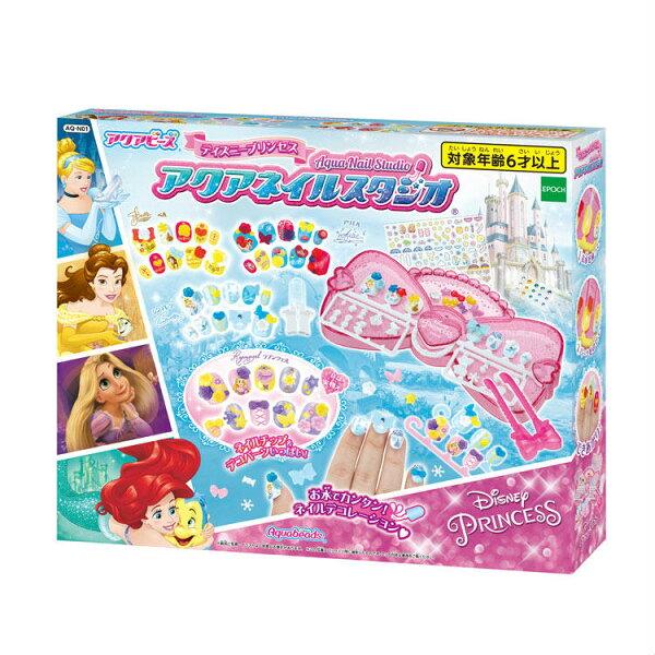 ディズニープリンセスアクアネイルスタジオエポック社ネイルお家遊び女の子おもちゃ誕生日クリスマスプレゼントベルシンデレラアリエルラ