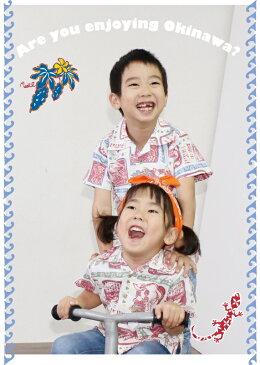 キッズシャツ アグーパッチ 90cm〜110cm アロハシャツ かりゆしウェア