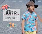 キッズシャツ 花笠マリン 120cm〜140cm アロハシャツ かりゆしウェア