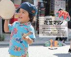 キッズシャツ 花笠マリン 90cm〜110cm アロハシャツ かりゆしウェア