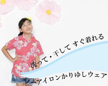 キッズシャツ 南国あかばなー(シワ加工) 120cm〜140cm アロハシャツ かりゆしウェア