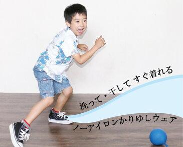 キッズシャツ 南国あかばなー(シワ加工) 90cm〜110cm アロハシャツ かりゆしウェア