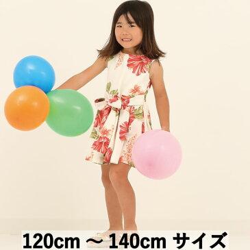 キッズ プリンセスワンピース カーニバルハイビー 120cm〜140cm アロハシャツ かりゆしウェア