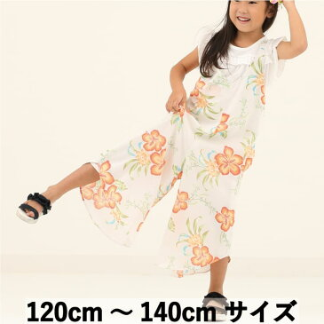 キッズ サロペットパンツワンピース ハイビスカスサマー 120cm〜140cm アロハシャツ かりゆしウェア