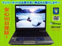 ★中古ノートパソコン★SONYVAIOPCG-GRT55E/BCeleron2.2GHz/PC-27001GB/HDD60GB/DVDマルチドライブ/Windows7HomePremiumSP132ビット/OSリカバリCD・OFFICE2012付き♪