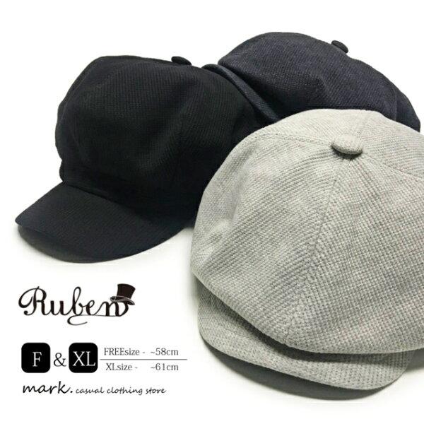 メンズゴルフ帽子キャスケット大きいサイズRUBENルーベンTHERMALCASKETサーマルキャスケットキャップゴルフキャップレ