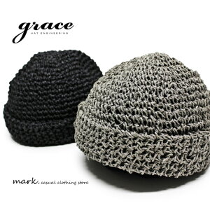 grace グレース TRAPEZOID WETCH ペーパー素材のニットワッチ ニットキャップ イスラムワッチ メンズ レディース 帽子 涼しい 浅め フィット 春 夏 フリーサイズ