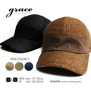 メンズ キャップ 大きいサイズ フリーサイズ 帽子 麦わらキャップ 麦わら帽子 メンズ帽子 メンズキャップ キャスケット ワークキャップ 涼しい 通気性 夏 おしゃれ grace グレース BUZZ CAPバズキャップ FREE XL ビッグサイズ サイズ調節