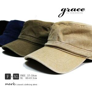 メンズ ワークキャップ 大きいサイズ フリーサイズ 帽子 キャップ メンズキャップ メンズ帽子 綿 コットン 春 夏 秋 冬 カジュアル ゴルフ アウトドア grace グレース マイナーキャップ XL 大きいキャップ ビッグサイズ アジャスター