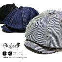 ハンチング メンズ 春 夏 stetson 帽子 2トーンカラー ハンチング帽 大きいサイズ ヘリンボンコットン ステットソン 紳士 アイビーキャップ シンプル 無地 STETSON / アイボリー ライトブラウン ナチュラル[ ivy cap ]男性 プレゼント 帽子通販