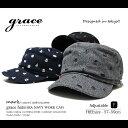 【あす楽対応】grace/グレース SEA NAVY WOR...