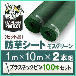 プラスチック モスグリーン