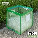 【カラス ゴミ ボックス】【ペタールボックス】【幅90cm×...