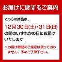 商品画像:東京佃煮本舗の人気おせち2018楽天、銀座ローマイヤ 洋風おせち【O_270】
