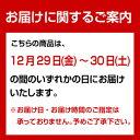 商品画像:静岡県藤枝市の人気おせち2018楽天、コミフ家族のおせち【O_310】