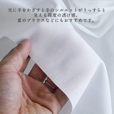 生地 涼しいマスクに シワに強いオリジナルコードレーン オフ白 1mカットクロス単位 110cm幅 0.3mm厚 3mまで送料無料 他品番と同梱の場合は自動キャンセル・・・ 画像2