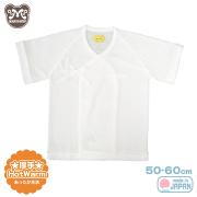 新生児スムース短肌着厚手の秋、冬素材綿100%日本製赤ちゃんサイズ50〜60あったか素材国産外縫いネコポス可能(200円)