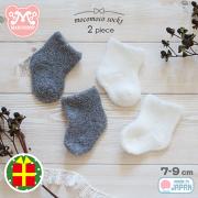 ベビーソックスかわいいツートンカラー日本製サイズ7〜9cm1足赤ちゃん靴下