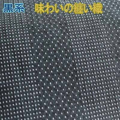 大きな纏織りはんてんキングサイズ3L4L5L6L7L
