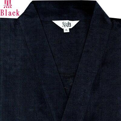 男の綿紬織作務衣袖口はゴムが入り作業もらくらく無料お直し券付