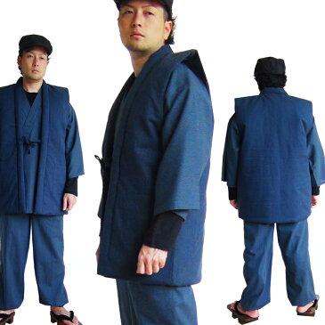 作 務 衣 作務衣 メンズ 冬作務衣 冬用 ちゃんちゃんこ セット 紳士 刺し子 男性 中綿作務衣 メンズおしゃれ ルームウェア