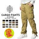 【2本目半額クーポン】04/23(金)15時迄 カーゴパンツ メンズ ズボン 大きいサイズ メンズ パンツ ゆったり パンツ XXS-6XL 6/8ポケット 綿100% ミリタリーカーゴパンツ ワークパンツ Cargo Pants MENS・・・