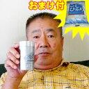 【ポイント5倍】■当社お買い得セール■ スーパーミリオンヘアー ミリオンヘアー 正規品正規...