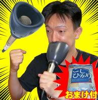 【ポイント最大10倍】 防音マイク ミュートセット VMM-150 1人カラオケ  このマイクカラオ...