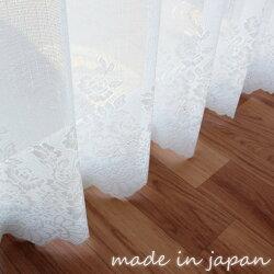 レースカーテン幅100cm2枚組花柄日本製