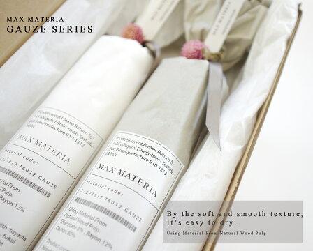 MAXMATERIA内祝い結婚祝いギフトマックスマテリアタオルタオルセット
