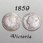 1859年 ヴィクトリア女王 ヤングヘッド イギリスが最も栄えた時代 古い通貨 幸福の6ペンスコイン スターリング シルバー ハッピー ウェディング シックスペンス 花嫁の左の靴に銀の6ペンス ラッキー 幸運を運ぶアンティーク銀貨 幸せな結婚 プレゼント